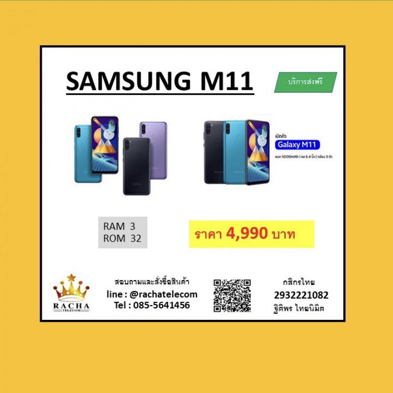 samsung m11