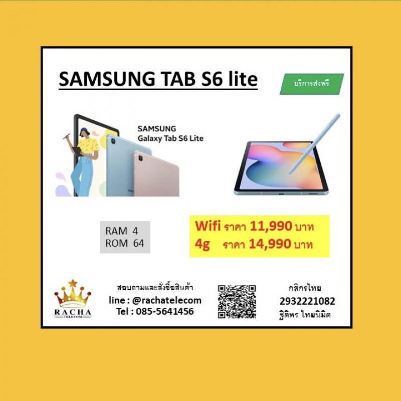 Samsung tab s6 lite